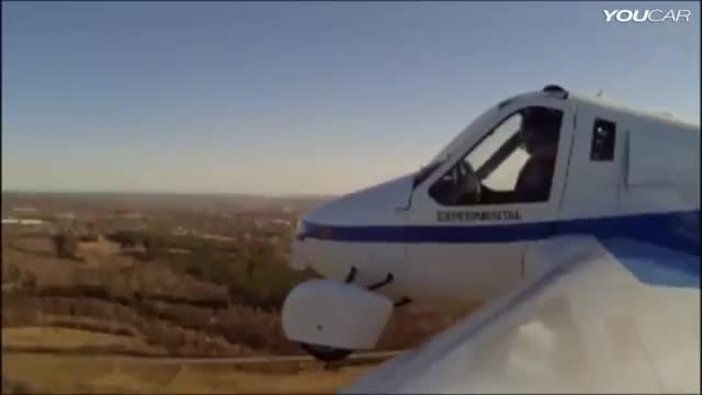Ngắm nhìn chiếc xe ô tô bay đầu tiên sải cánh trên bầu trời