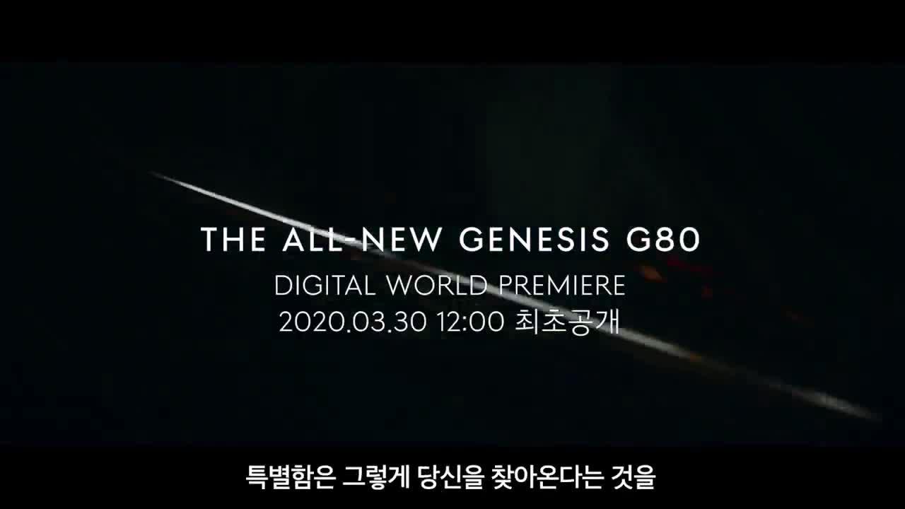Genesis G8 chốt ngày ra mắt trong tháng 3