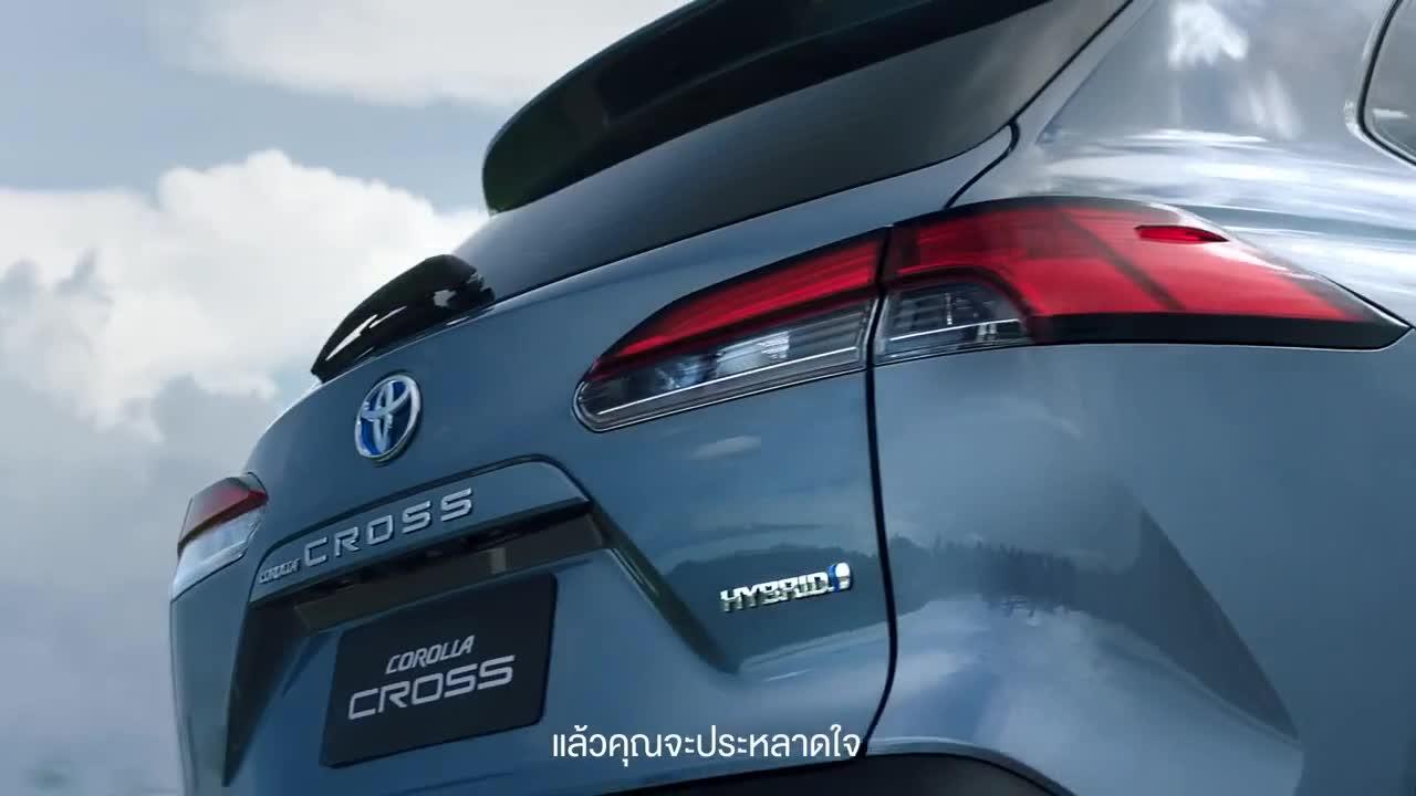 Toyota Corolla Cross chính thức chào sân