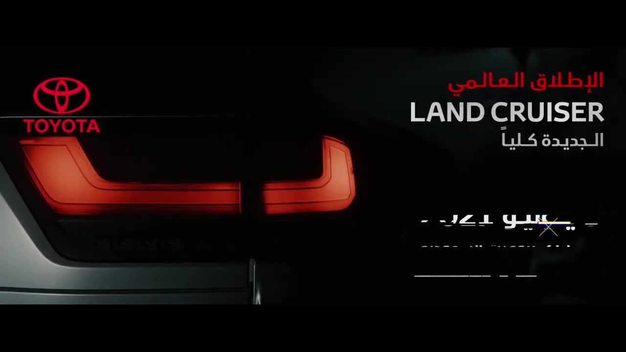 Toyota Land Cruiser - Teaser 3