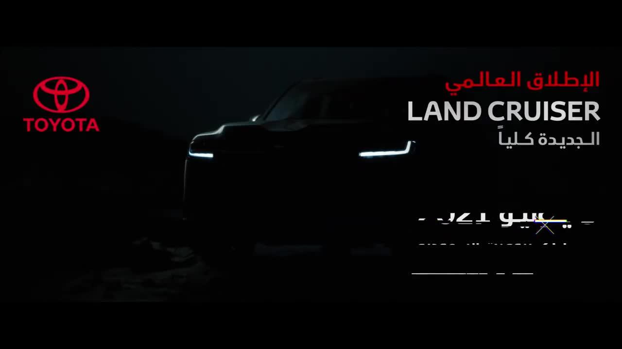 Toyota Land Cruiser - Teaser 4