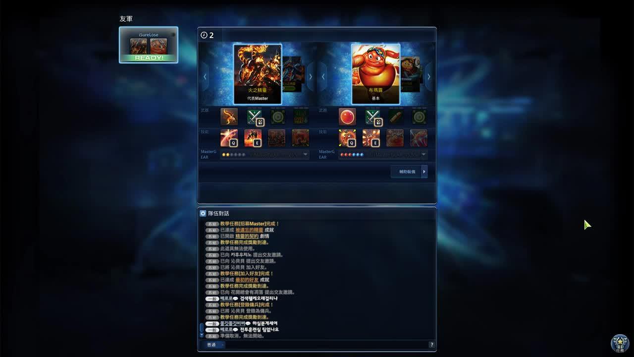 Cận cảnh Master X Master - Game MOBA đỉnh nhất xứ Hàn