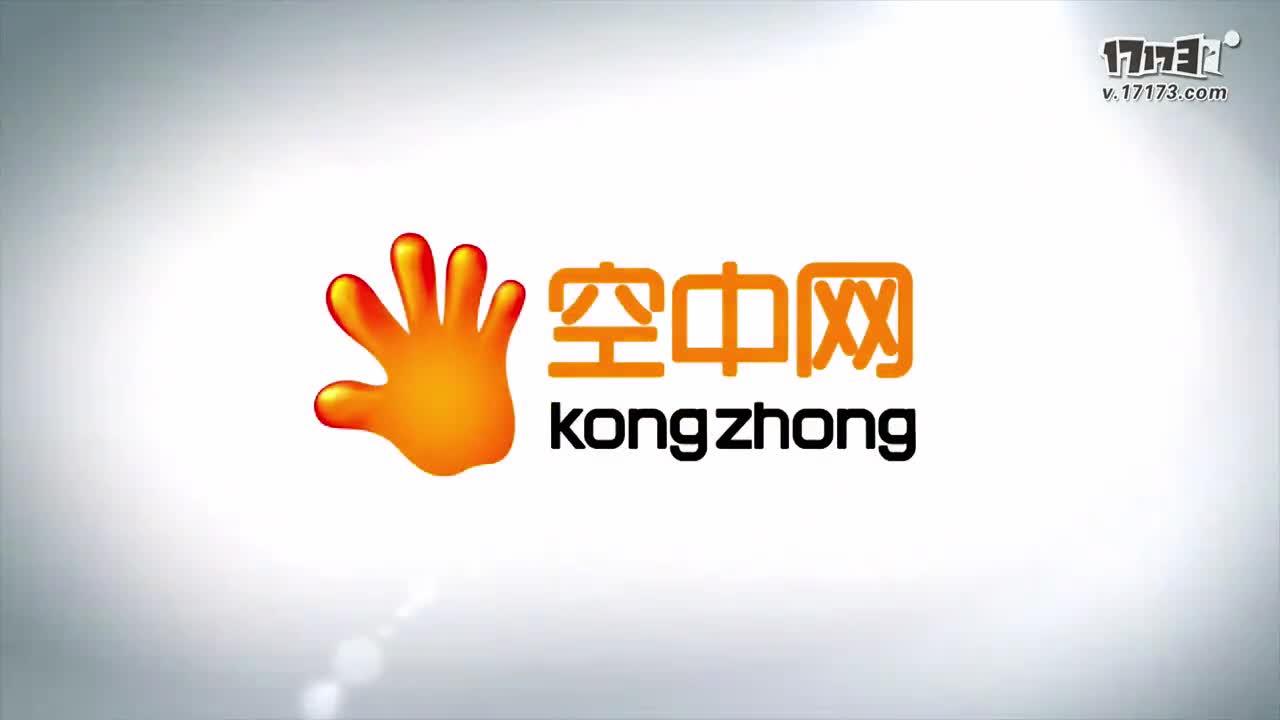 5 game online 3D Trung Quốc đặc sắc thử nghiệm trong tháng 10 năm 2016