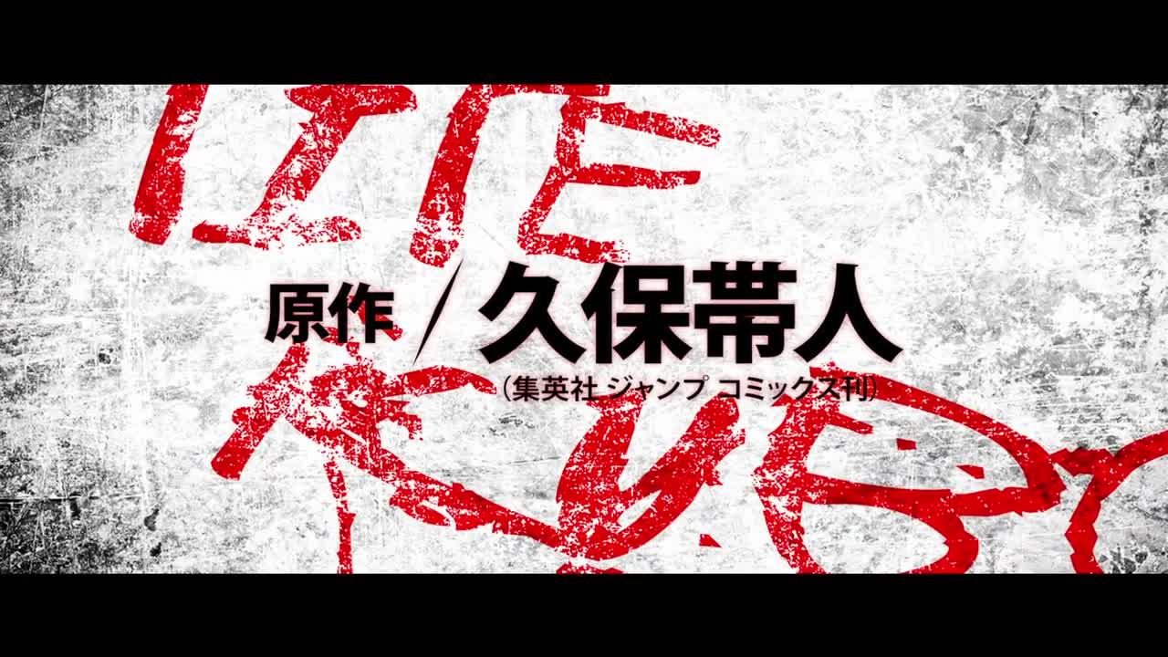Quá choáng với teaser chất lừ của phim Bleach phiên bản người thật đóng