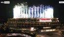 Pháo hoa thắp sáng lễ khai mạc, báo hiệu Olympic chính thức bắt đầu