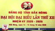 Khai mạc Đại hội Đảng bộ tỉnh Đắk Nông