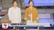 Lễ hội Hanbok trực tuyến tại Hàn Quốc