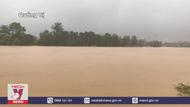 7 người chết và mất tích do mưa lũ tại Quảng Trị