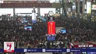 Trung Quốc tổng điều tra dân số
