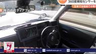 Thử nghiệm taxi không người lái sử dụng mạng 5G