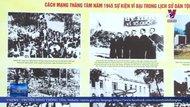 TP.HCM triển lãm mừng 75 năm Quốc khánh