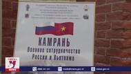 """Triển lãm """"Cam Ranh: Hợp tác quân sự Việt Nam – Liên bang Nga"""""""