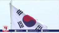 Seoul khuyến cáo người dân không đi tảo mộ vào dịp Tết