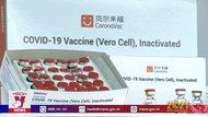 Thái Lan tiếp nhận lô vaccine ngừa COVID-19 đầu tiên