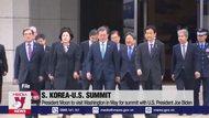 Hàn-Mỹ thảo luận tổ chức hội nghị thượng đỉnh