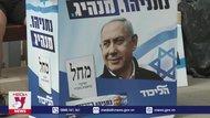 Tổng thống Israel chỉ định Thủ tướng Netanyahu đứng ra thành lập chính phủ