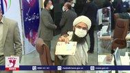 7 ứng cử viên  tranh cử Tổng thống Iran