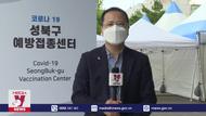 Hàn Quốc đạt mục tiêu tiêm phòng cho 1/4 dân số