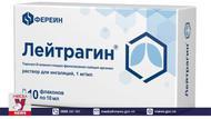 Nga đăng ký lưu hành thuốc chữa viêm phổi do virus SARS-CoV-2