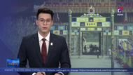 Thừa Thiên- Huế mở cửa đón khách du lịch trở lại