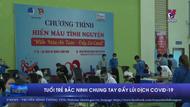 Tuổi trẻ Bắc Ninh chung tay đẩy lùi dịch COVID-19