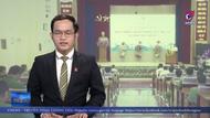 Bổ nhiệm Giám đốc Công an tỉnh Quảng Ninh