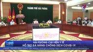Hải Phòng chi viện y tế hỗ trợ Đà Nẵng chống dịch Covid-19