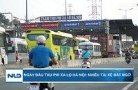 Ngày đầu thu phí Xa lộ Hà Nội: Nhiều tài xế bất ngờ