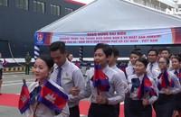 Tàu Thanh niên Đông Nam Á 2019 đến TP HCM