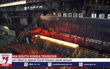 Khả năng hủy hội nghị thượng đỉnh Nhật - Trung - Hàn