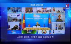 Bản tin tiếng Trung ngày 22/11/2020