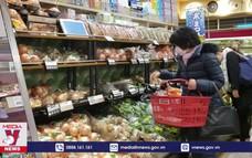 Thêm tín hiệu tích cực từ nền kinh tế Nhật Bản