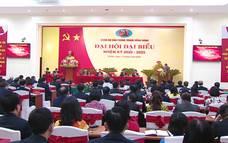 Đại hội Đảng bộ Văn phòng Trung ương Đảng