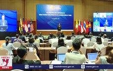 Hội nghị cấp Bộ trưởng ASEAN về Phát triển nguồn nhân lực