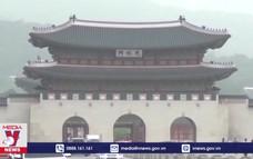 Nhật Bản kỳ vọng quan hệ tốt đẹp với Hàn Quốc
