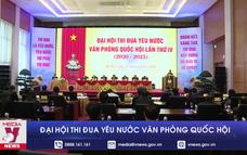 Đại hội thi đua yêu nước Văn phòng Quốc hội