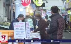 Số ca COVID-19 mới tại Hàn Quốc thấp nhất trong gần 2 tháng