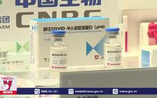 Trung Quốc đẩy mạnh hoạt động tiêm vaccine COVID-19