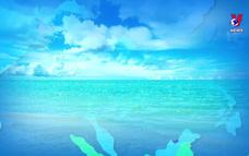Biên giới biển đảo quê hương ngày 06/01/2021