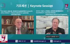 Diễn đàn Hòa bình PyeongChang 2021
