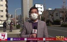 Nhật Bản chính thức phê duyệt vaccine COVID-19