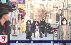 Hàn Quốc tăng cường phòng dịch dịp Tết Nguyên đán