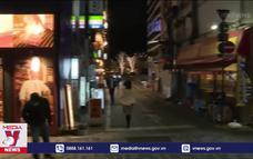 Nhật Bản dỡ bỏ tình trạng khẩn cấp