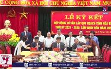 Doanh nghiệp tài trợ tư vấn lập quy hoạch cho tỉnh Hòa Bình