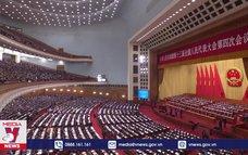 Trung Quốc khai mạc Kỳ họp thứ tư Quốc hội khóa XIII