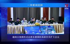 Bản tin tiếng Trung ngày 11/4/2021