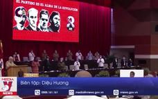 Đại hội Đảng lần thứ VIII của Đảng Cộng sản Cuba