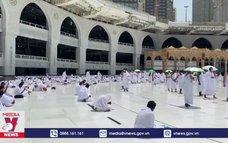 Trầm lắng tháng lễ Ramadan