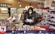 Nhật Bản ban bố tình trạng khẩn cấp lần thứ 3