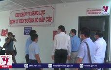 Bộ Y tế làm việc tại Hậu Giang về phòng, chống COVID - 19